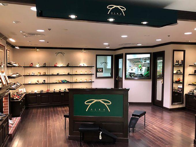 アルカ髙島屋横浜店