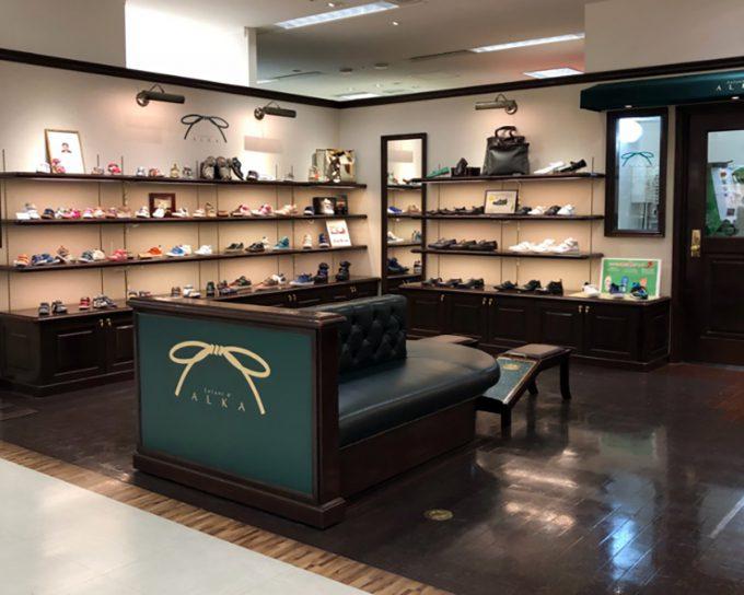 アンファン・ドゥ・アルカ 髙島屋新宿店